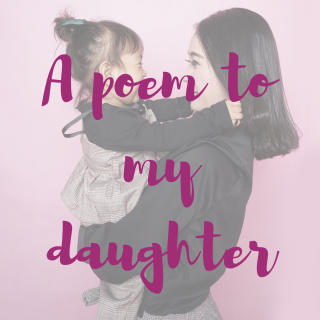 poem daughter